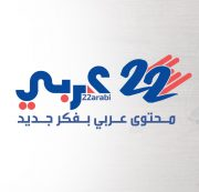 Photo of 22عربي